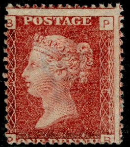 SG43, 1d rose-red plate 166, LH MINT. Cat £65. PS