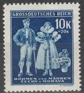 Bohemia & Moravia #B24  MNH VF (V3674)