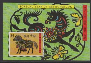 TOKELAU ISLANDS SGMS334 2002 CHINESE NEW YEAR (YEAR OF THE HORSE) FINE USED