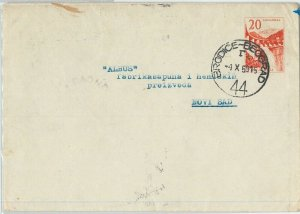 64646 -  YUGOSLAVIA - POSTAL HISTORY -  POSTAL STATIONERY COVER 1959 - WATERFALL