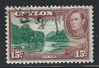 Ceylon used sc 282