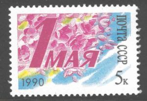 Russia Scott 5881 MH*  1990 Labor day stamp