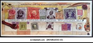 INDIA - 2010 POSTAGE STAMPS PRINCELY STATES SIRMOOR INDORE BAMRA COCHIN M/S MNH