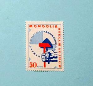 Mongolia - 505, MNH Comp. Hammer, Spade, etc. SCV - $.40