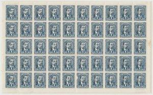 PARAGUAY 1902-03 Sc 73-74, 73a & 74a Se-Tenant in FULL SHEET & BLOCK OF 50 MINT+