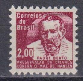 Brazil #RA11  MNH VF (B2804)