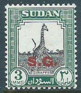 Sudan, Sc #O46, 3m MH