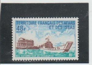 Afars and Issas  Scott#  348  MNH  (1970 Automatic Ferry)