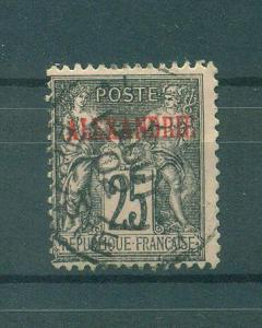 French Offices Egypt Alexandria sc# 9 used cat val $4.25