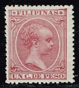 Philippines Stamp 1897 King Alfonso XIII - New Colors & Values  MH/OG  1c