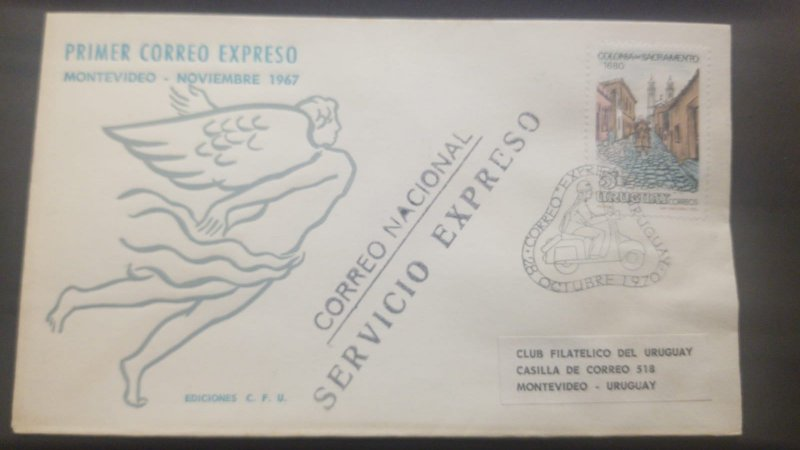 U) 1970, URUGUAY, SACRAMENTO COLONY, NATIONAL MAIL EXPRESS SERVICE, COVER