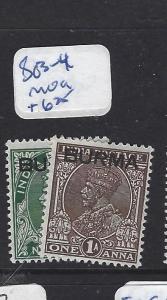 BURMA (P1312B) KGV ON INDIA  SG 3-4   MOG