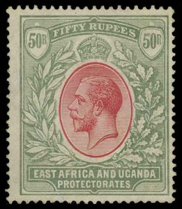 Kenya, Uganda and Tanganyika Scott 11 Gibbons 75 Mint Stamp
