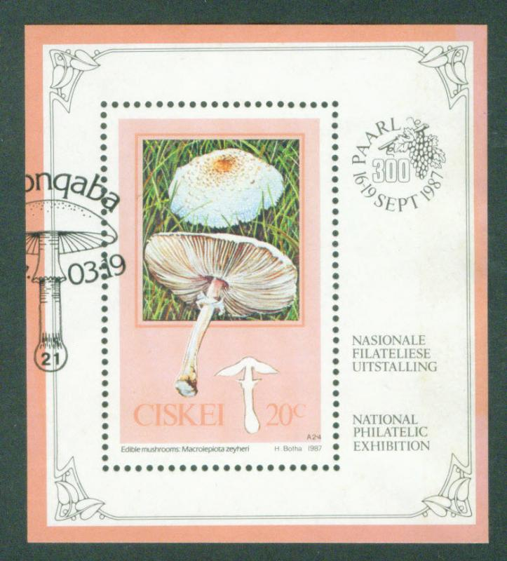 South African enclave of CISKEI Mushroom sheet Scott 103a