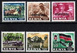 Kenya #O1-O6   MNH CV $5.15 (P675)