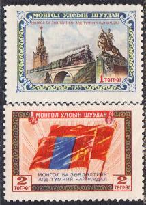 Mongolia #134-135 MNH