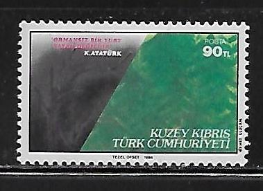 Turkish Cyprus 150 1984 Forest Conservation single MNH