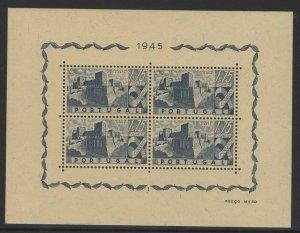 PORTUGAL SGMS996a 1946 PORTUGUESE CASTLES MNH