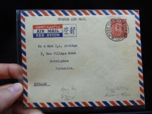 Hong Kong GB Forces Mail KGVI 2 1/2d item three (11bev)