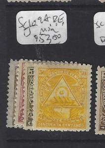 NICARAGUA  (PP1208B)  SC 109A, D, E, J    MOG