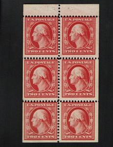 Scott #332a Fine-OG-VLH. SCV - $135.00