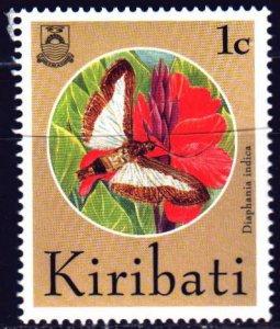 Kiribati. 1994. 672. Butterflies. MNH.