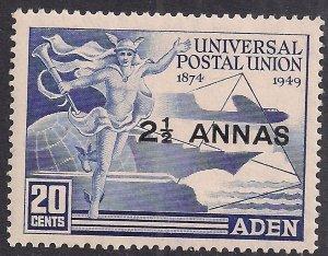 Aden 1949 KGV1 2 1/2 Annas Ovpt Anniv 75th Postal Union UPU Umm SG 16 ( E142 )