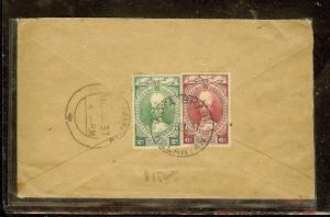 MALAYA KELANTAN  (P1312B) COVER 1937 2C+6C=8C RATE FROM KOTA BHARU