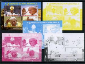 GABON 2009 Pope John Paul II Memory (4) Progressive Color proofs+original