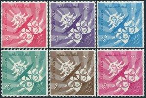 Jordan C29-C34,MNH.Michel 501-506. Olympics Tokyo-1964.Pagoda,Torch.
