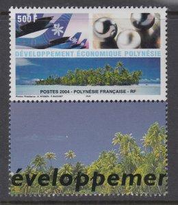 French Polynesia 870 MNH VF