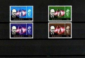BRUNEI - 1966 - SULTAN - CHURCHILL MEMORIAL - 4 X MINT - MNH SET!