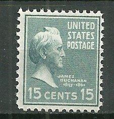 1938 Presidential Issue Sc820 15¢ Buchanan MNH