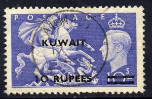 Kuwait 1950-54 KG6 10r on 10s commercially used cds  SG 92