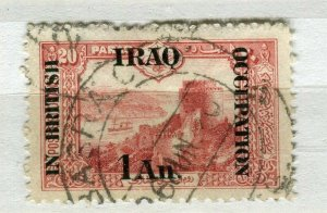 IRAQ; 1918 early BRITISH OCCUPATION issue fine used 1a. value