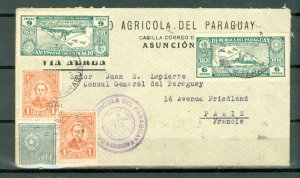 PARAGUAY 1933 AIR COVER TO PARIS...NICE
