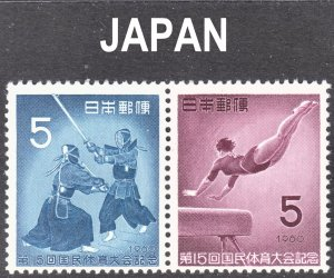 Japan Scott 706a Fine mint OG NH.