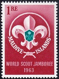 Maldive Islands # 132 mnh ~ 1r Scout Emblem and Knot
