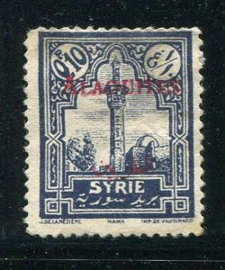Alaouites #25 Used