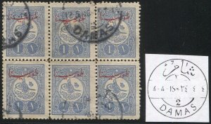 TURKEY 1916 Sc 343 1pi used block, DAMAS / 2, Syria  postmark cancel