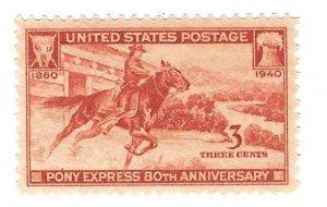 United States 1940 - MNH - Scott #894 *