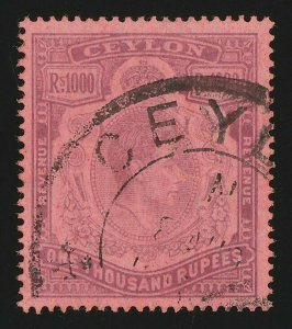 CEYLON : 1938 KGVI 1000R top value, inscribed 'REVENUE REVENUE'. GREAT RARITY!
