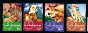 COCOS (KEELING) ISLANDS - Quaratine Station - MNH