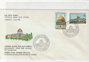 Turkish Federated Cyprus 1980 Solidarity withPalestinians FDC Stamps Cover 23628