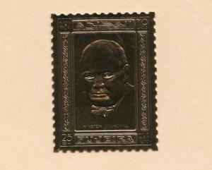 Fujeira, Mi cat. 374 A. Sir Winston Churchill, Gold Foil issue.