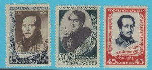 RUSSIA 757 - 759  MINT HINGED OG *  NO FAULTS EXTRA FINE ! - T434