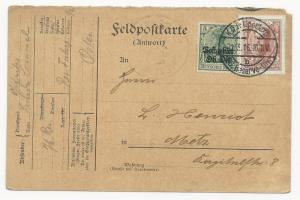 Mixed Franking Army Post Card Russia & Germany March 21, 1916