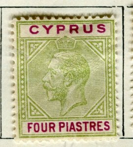 CYPRUS; 1912 early GV issue Mint hinged 4Pi. value