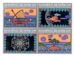 MARSHALL ISLANDS 31-34 BK/4 MNH SCV $2.00 BIN $1.25