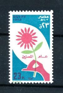 [91518] Egypt 1982 Flora Flower  MNH